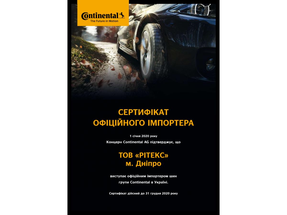 ООО Ритекс - официальный импортер шин